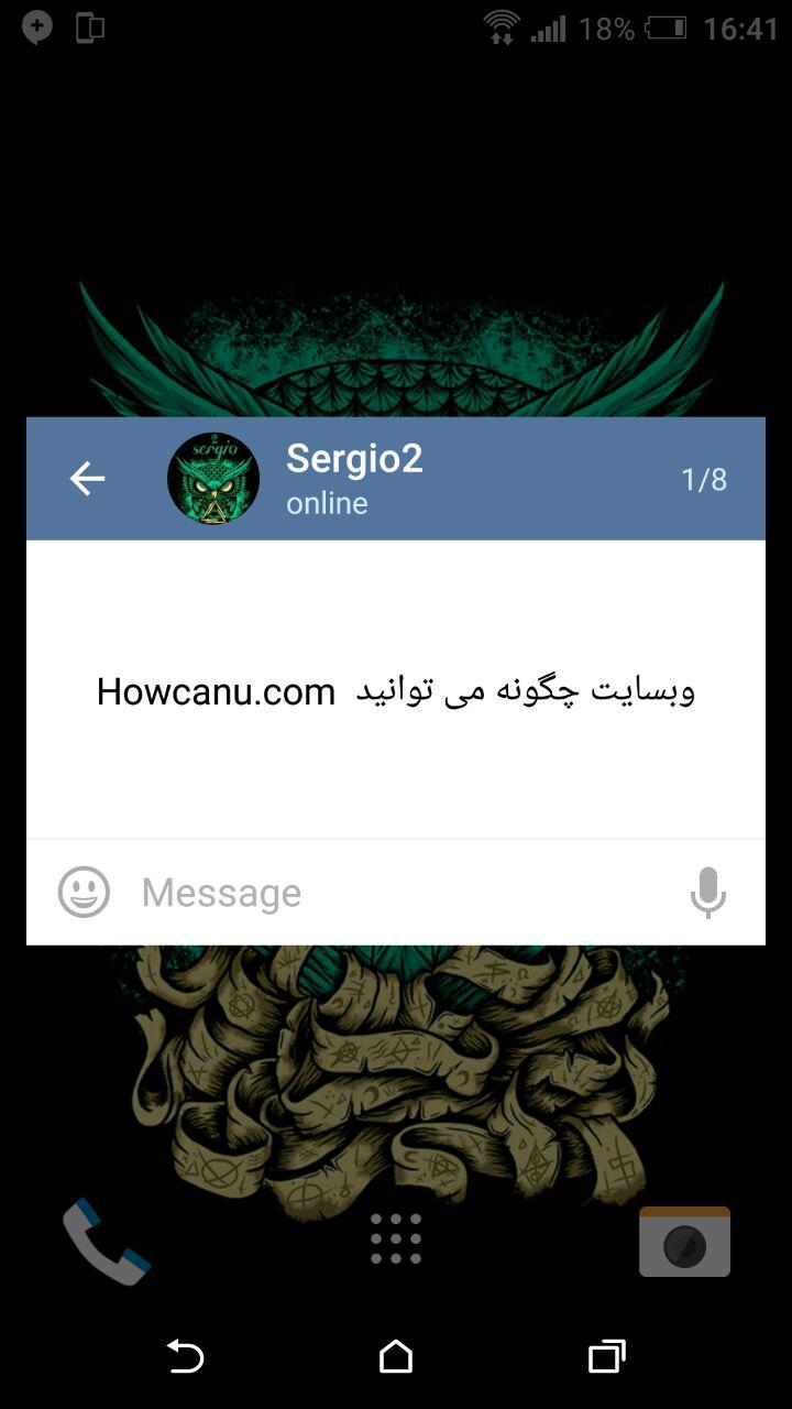 چگونه می توانید _howcanu.com1